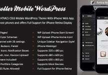 Troller 觸控行動手機 視網膜螢幕技術   WordPress Version
