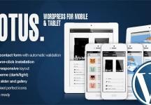 Lotus – 觸控行動手機 與 平版電腦   WordPress & 視網膜螢幕技術