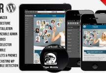 Tiger 觸控行動手機 網站版型主題 WordPress Version