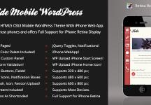 Side 觸控行動手機 視網膜螢幕技術   WordPress Version
