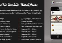 CeeVee 觸控行動手機 視網膜螢幕技術   WordPress Version