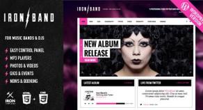 IronBand -響應音樂& DJ WordPress主題
