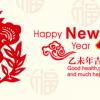 2015年客服中心農曆春節服務時間公告
