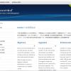 Joomla! 內容管理系統