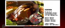 馬辣麻辣鴛鴦火鍋