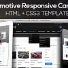 汽車汽車經銷商響應HTML5 / CSS3