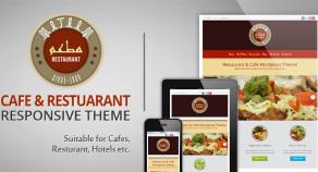 Mataam餐館——響應的WordPress主題