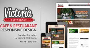 維多利亞溢價WordPress主題餐廳