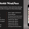 CeeVee 觸控行動手機 視網膜螢幕技術 | WordPress Version