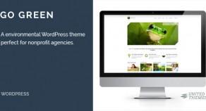 走綠色環保的WordPress主題