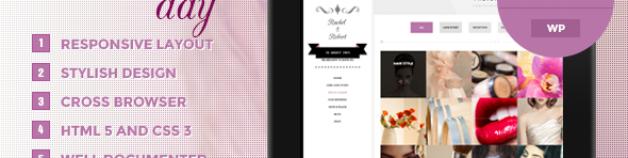 舉行婚禮的日子——響應的WordPress主題