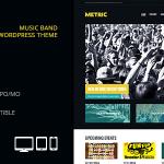 度量:音樂帶響應的WordPress主題