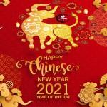 2021年農曆春節假期服務公告